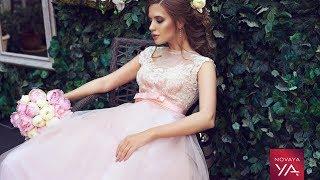 MEDAZUR Med Spa. Этюд в розовом цвете. Невеста в розовом. NOVAYA YA