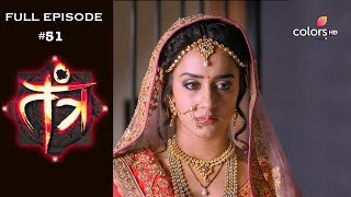Tantra - 8th February 2019 - तंत्र - Full Episode