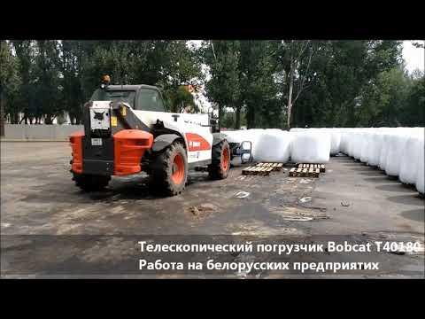 Телескопический погрузчик Bobcat T40.180