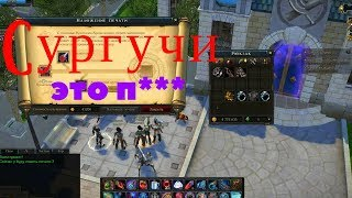 Royal Quest 40 СУРГУЧЕЙ\РЫЖ С РАНДОМА