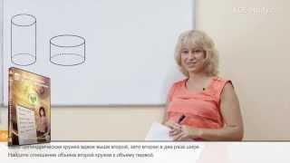 11 Стереометрия на ЕГЭ по математике. Задача на нахождение объема цилиндра