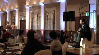しあわせになろうよ・乾杯  娘の結婚式で歌いました