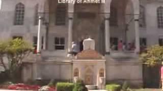 Турция. Стамбул. Султанский дворец Топкапы.(http://www.town-explorer.ru/istanbul/ - достопримечательности Стамбула на карте, фото и видео., 2011-10-03T19:00:02.000Z)