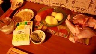 куриный суп с вермишелью в мультиварке !!!