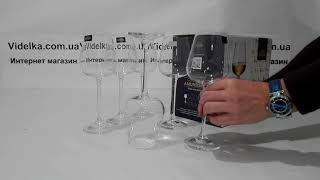 Бокалы для вина Bohemia Amundsen 260 мл-6шт - обзор