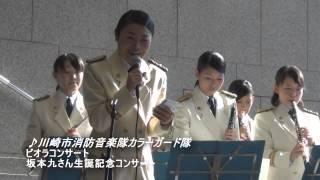 日時 2013年12月4日(水)12時10分~ ◇会場 川崎市役所第三庁舎ロビー ◇...
