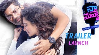 Naa Nuvve Theatrical Trailer launched | Nandamuri Kalyan Ram, Tamannaah, Jayendra, PC Sreeram