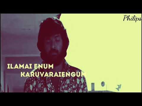 KadhalSiluvayil | Subramaniyapuram | Whatsapp status Tamil | Philips