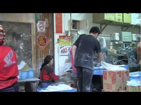 Danshui Morning Market - Taiwan