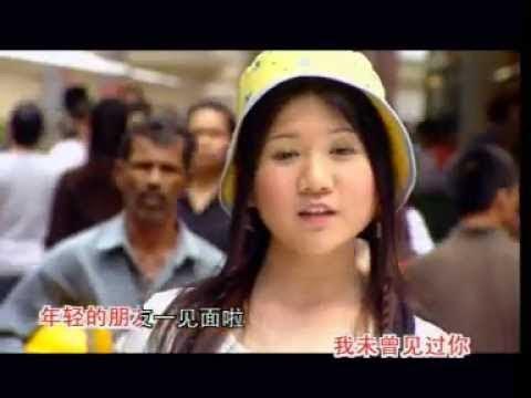 [四千金] 又见溜溜的她 -- 金谣风 (Official MV)