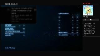 ゆっくりゲーム エスコン7