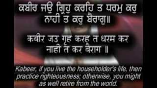 """Salok Bhagat Kabir Ji"" Hindi/Punjabi Captions & Translation"