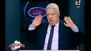 ملعب الشاطر | هجوم احمد سليمان علي مرتضي منصور ورد المستشار القاسي عليه : انت مزور