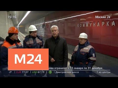 Смотреть В столице протестировали новый участок метро - Москва 24 онлайн