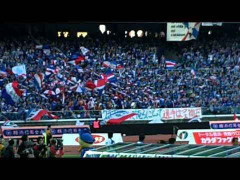 J-League (Japan Soccer League)