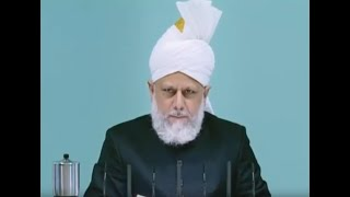 Urdu Friday Sermon 1st October 2010 - Islam Ahmadiyya
