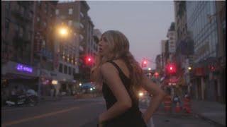 Смотреть клип Blu Detiger - Cotton Candy Lemonade