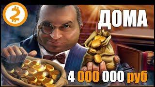 СХЕМА: 4 000 000 руб. за сезон (32 000 руб/день). Работа дома. Без вложений.