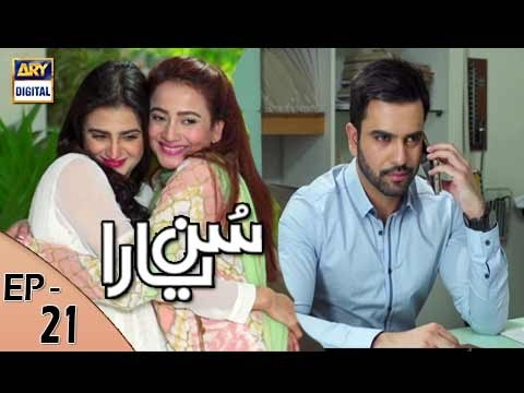 Sun yaara - Ep 21  - 22nd May  2017 - ARY Digital Drama