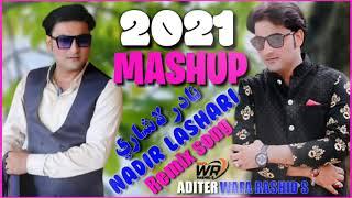 New Sindhi Mashup Shadi Mix Remix Song by nadir Lashari