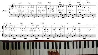 피아노 반주완성3 - 독도는 우리 땅(연주,피아노강좌)