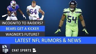 NFL Rumors: Richie Incognito & Raiders, Bobby Wagner Future, Darron Lee Trade & LeSean McCoy
