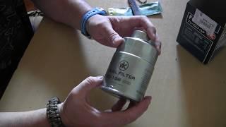 Топливный фильтр VIC FC-158