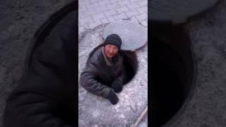 Обнаружена секретное жильё подземных жителей Уссурийска