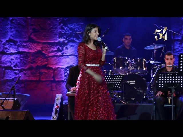 اغنية ياسمين علي #أتفائلوا_بالخير على ركح مسرح مهرجان قرطاج