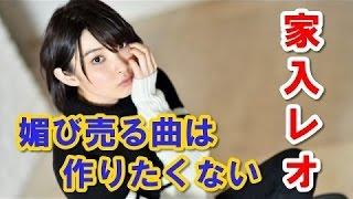2013年11月 ラジオゲスト出演 フジテレビ系ドラマ『海の上の診療所』主...