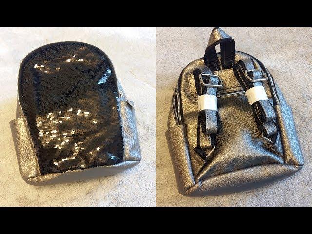 Рюкзак с пайетками для девочки