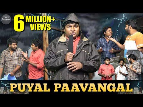 Puyal Paavangal |
