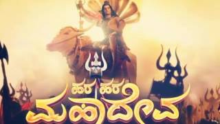Hara Hara mahadeva background music/Kannada