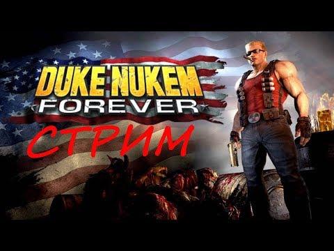 Duke Nukem Forever Обзор игры 18+