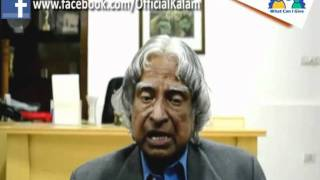 Great Words - 'What Can I Give' (Message of the week by Dr. A.P.J. Abdul Kalam)