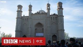 BBC記者發現新疆清真寺遭摧毀的證據- BBC News 中文  新疆 