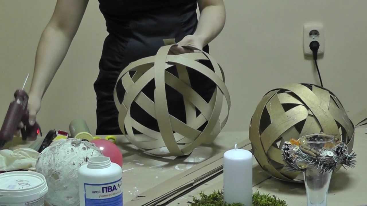 Большие новогодние шары из полосок картона