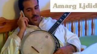 Brahim Assli 2014  track4 Amarg Ljdid
