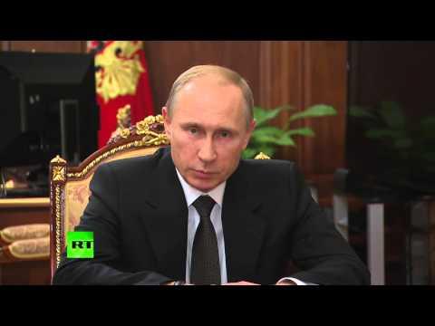 Путин о теракте