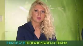 Как доставить мужчине удовольствие! УРОКИ СЕКСА от СЕКС РФ   Екатерина Любимова