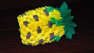 Модульное оригами ананас мастер класс (мк) для начинающих
