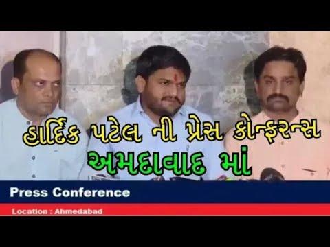Hardik Patel || Live conference Ahmedabad || 22 November 2017