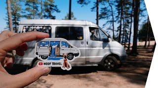 Путешествия #Vanlife на ГАЗ Соболь / Трейлер канала Woof Travel