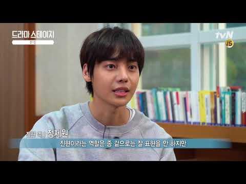 """[MAKING] TvN Drama Stage """"ANTHOLOGY"""" starring Jaewon."""