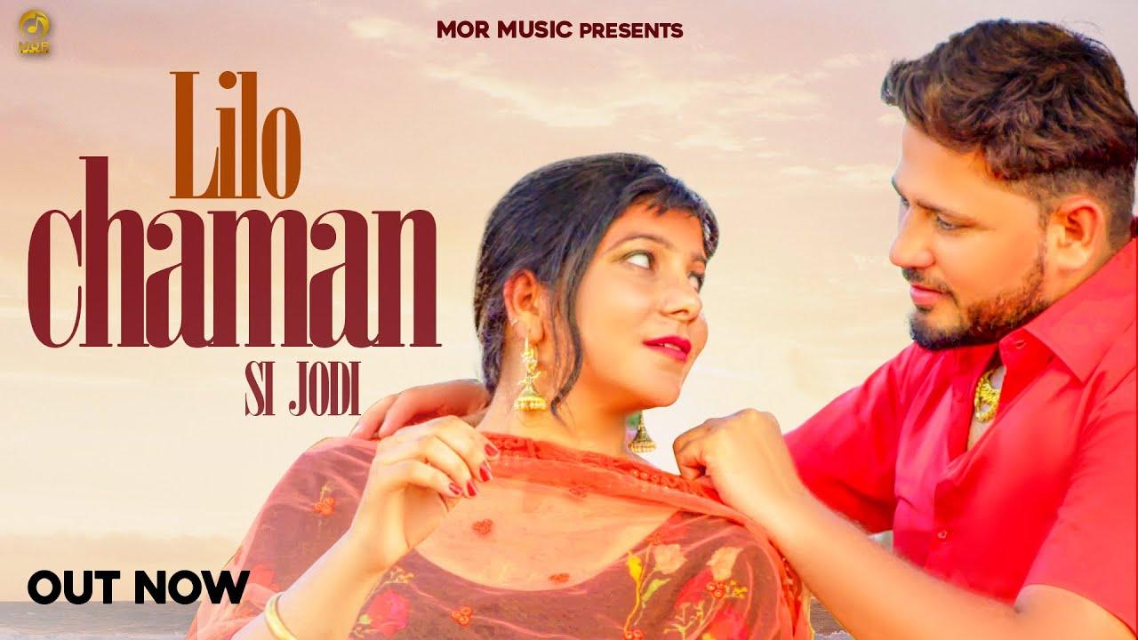 Lilo Chaman Si Jodi # Pardeep Boora Pooja Hooda # New Haryanvi Song 2020 # Renuka Panwar # Mor Music