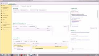 видео 1C:Комплексная автоматизация 8