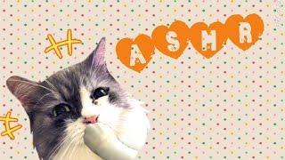 ASMR|АСМР шепот