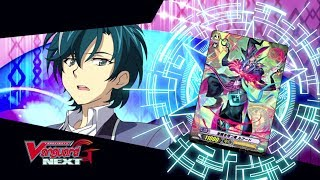 [TURN 52] Cardfight!! Vanguard G NEXT Official Animation - Return