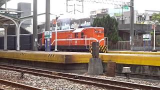 7202次貨物列車自大林車站出發