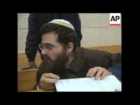 JERUSALEM: JEWISH NATIONALIST: COURT RULING (2)